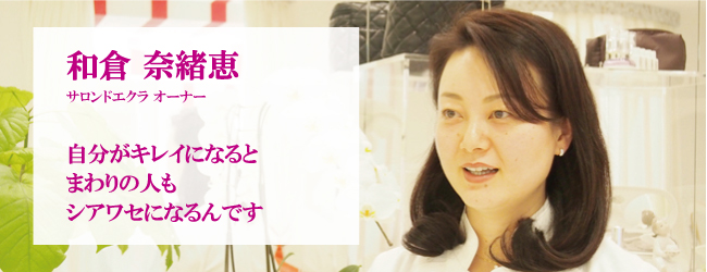http://doppo.me/site/wp-content/themes/doppo/images/article/jibunmigaki-post/jm_20130228.jpg