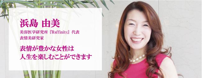 http://doppo.me/site/wp-content/themes/doppo/images/article/jibunmigaki-post/jm_20130720.jpg