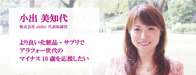http://doppo.me/site/wp-content/themes/doppo/images/article/jibunmigaki-post/jm_20131010.jpg