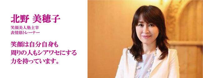 http://doppo.me/site/wp-content/uploads/2014/09/jm_20140930.jpg