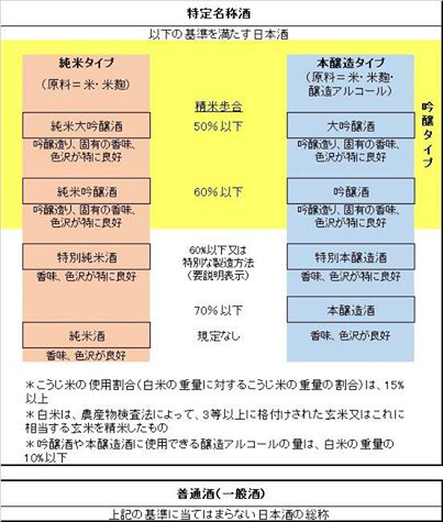 ha_fukano_20141120_1