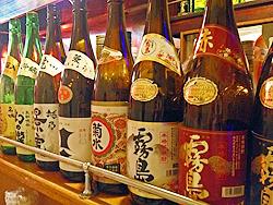 http://doppo.me/site/wp-content/uploads/2014/12/ha_fukano_20141220.jpg