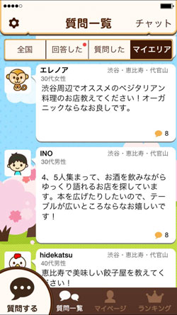 ha_20150510_1