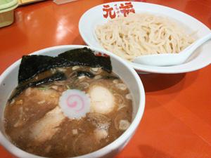 http://doppo.me/site/wp-content/uploads/2015/06/motofuku.jpg