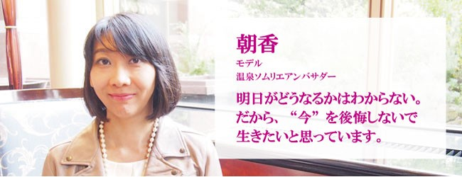 http://doppo.me/site/wp-content/uploads/2015/11/ht_20151130-wpcf_650x250.jpg