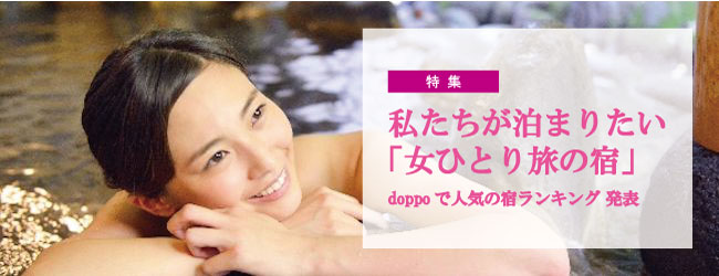 http://doppo.me/site/wp-content/uploads/2016/03/tk_20160315.jpg
