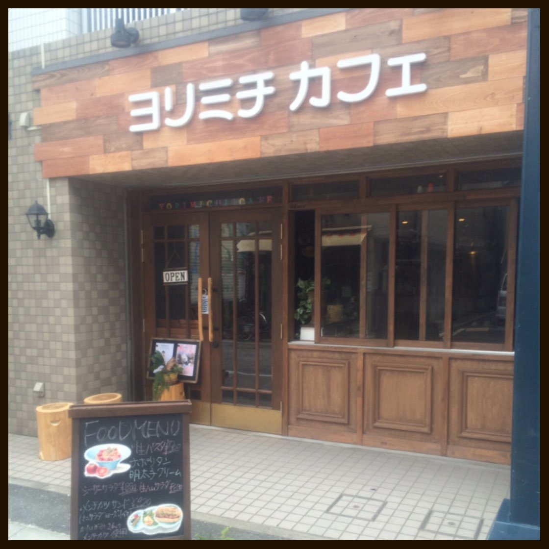 http://doppo.me/site/wp-content/uploads/2016/03/yorimichicafe.jpg