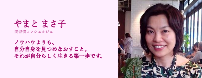 http://doppo.me/site/wp-content/uploads/2016/08/so_20160830-2-wpcf_650x250.png