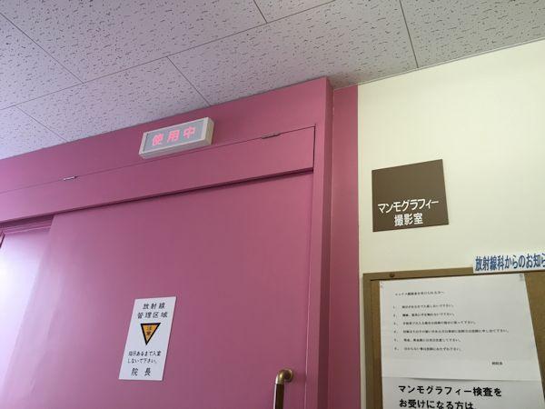 ga_shyouji_20170115_1