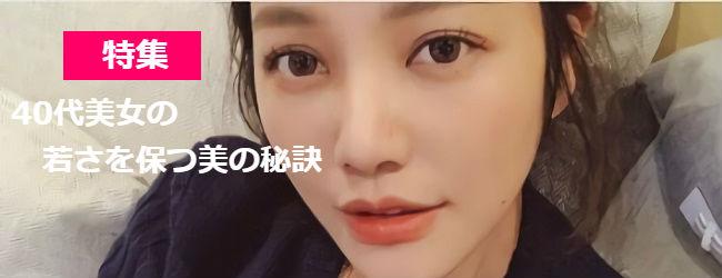 Lure Hsu looks - 特集-